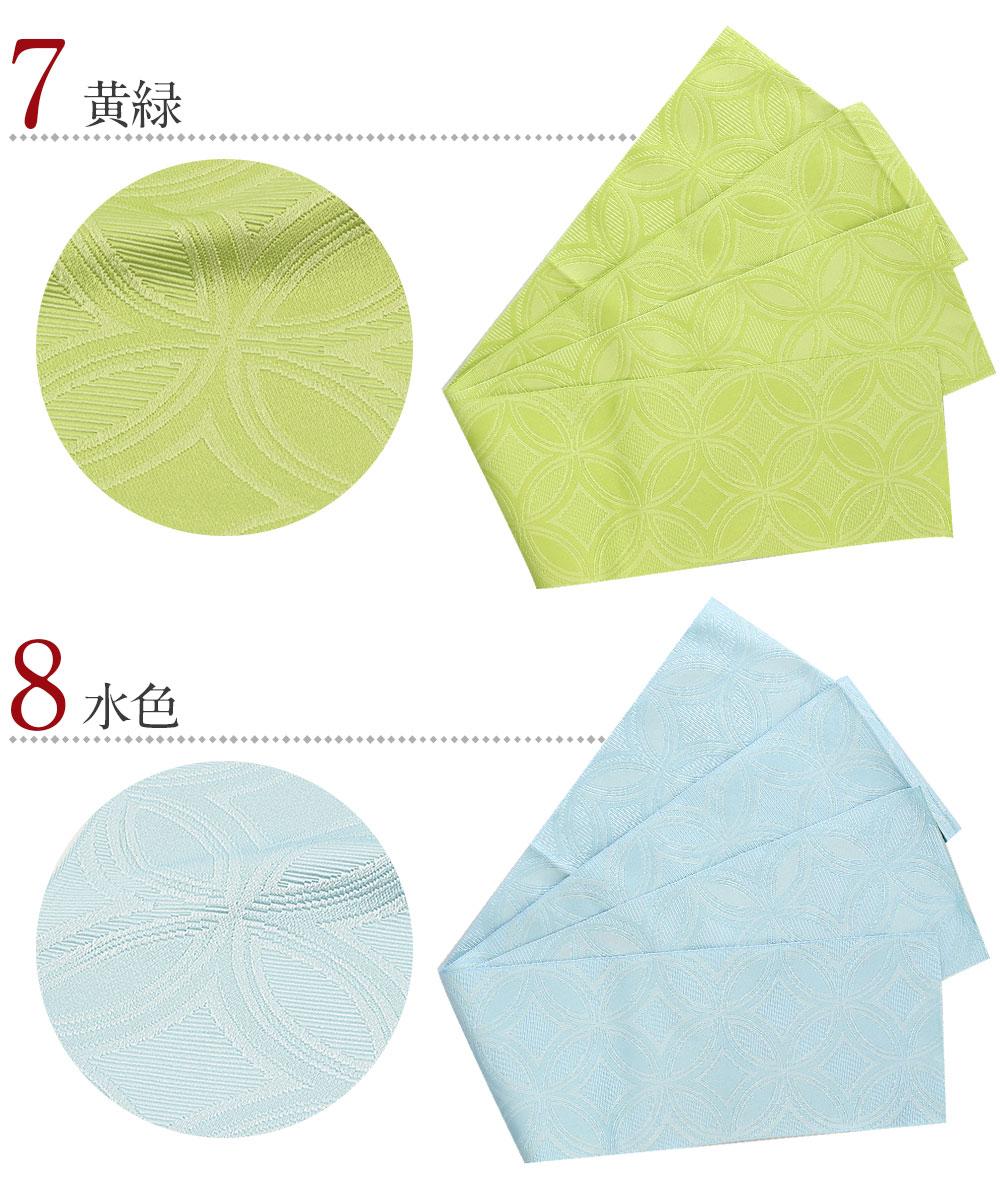 浴衣半巾帯