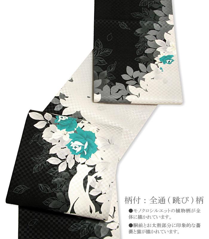 正絹京袋帯