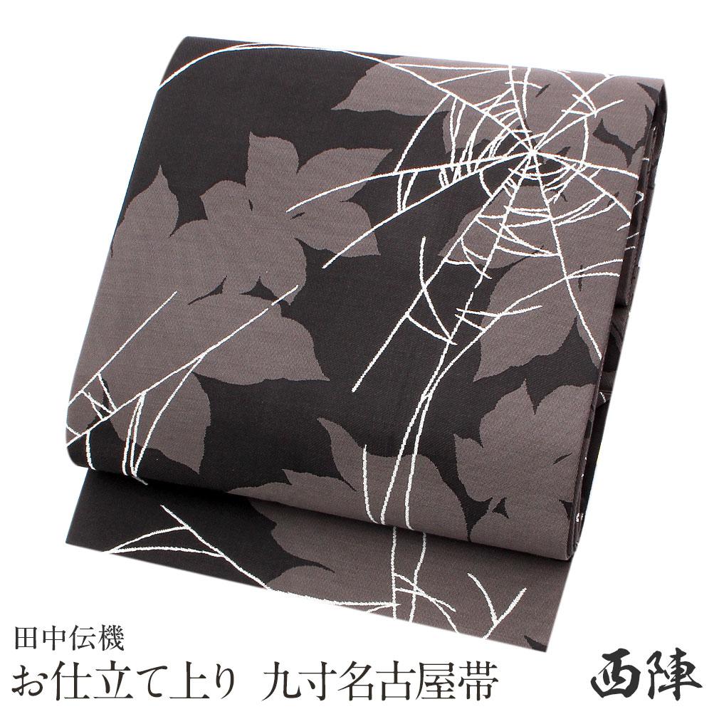 帯 名古屋帯 礼装用 カジュアル 正絹