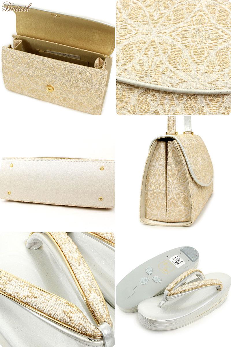 ≪世美庵≫礼装用草履バッグセット