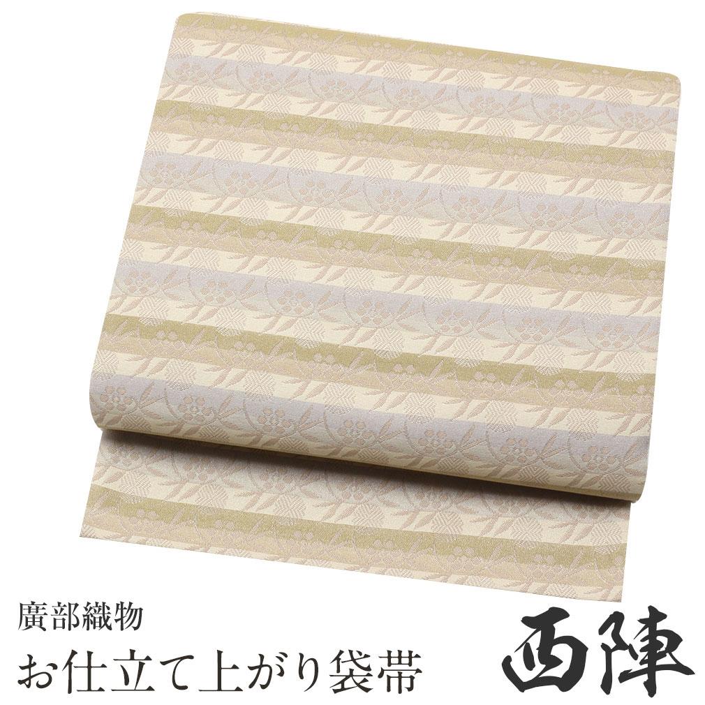 帯 袋帯 礼装用 カジュアル 正絹