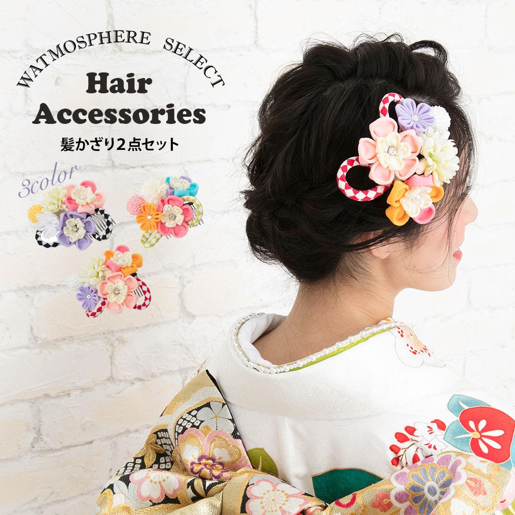 髪飾り かんざし 花 浴衣 振袖 着物 ピンポンマム