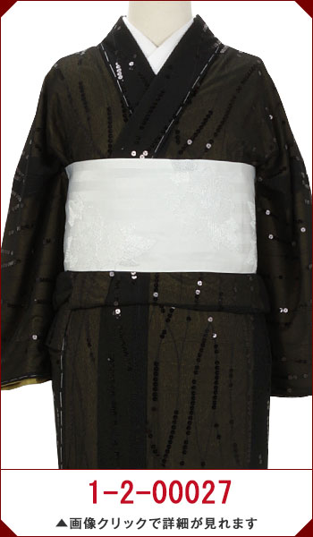 小紋 オリジナル 安い カジュアル オシャレ