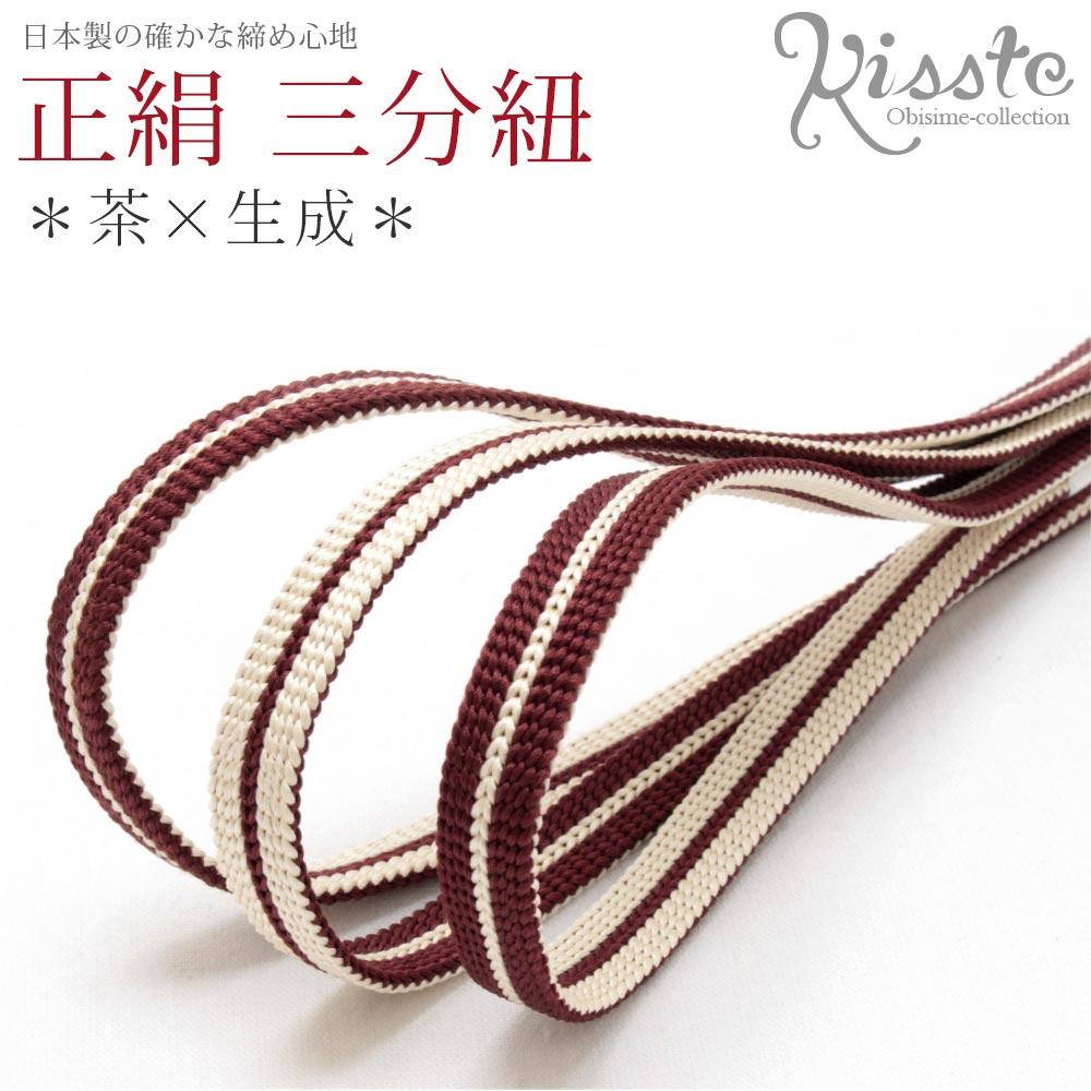 お洒落を楽しむ正絹三分紐