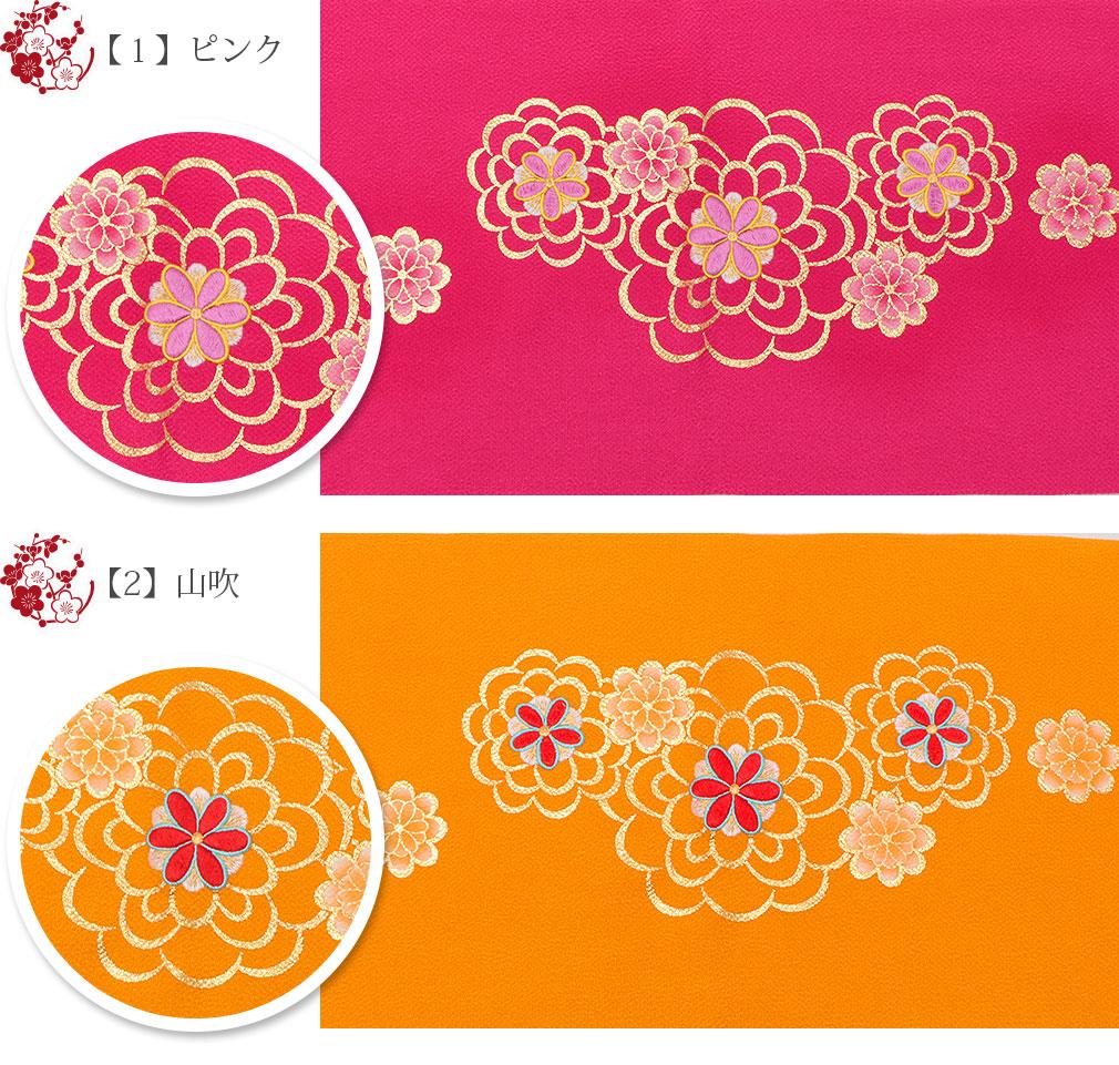 鮮やかな発色の正絹帯揚げ