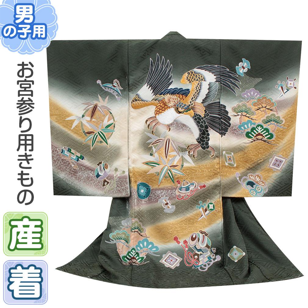 鷹・宝尽くしが描かれた深緑の着物 【お宮参り 男の子の着物・祝い着・産着】