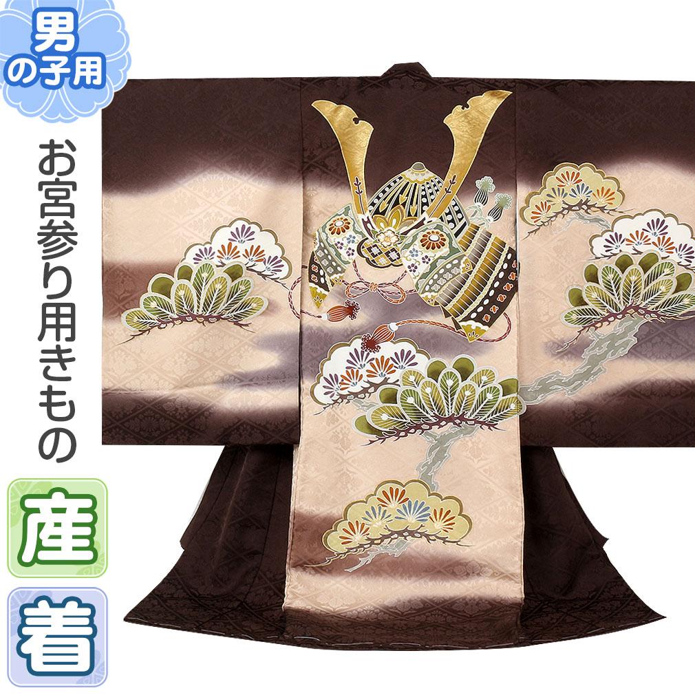 鷹・小槌・兜が描かれたベージュの着物 【お宮参り 男の子の着物・祝い着・産着】