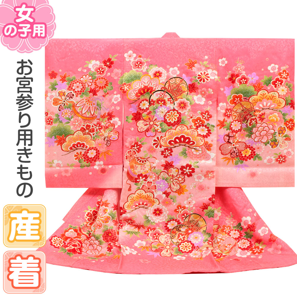 鼓・万寿菊・桜・紅葉が描かれたピンク地の着物 【お宮参り 女の子の着物・祝い着・産着】