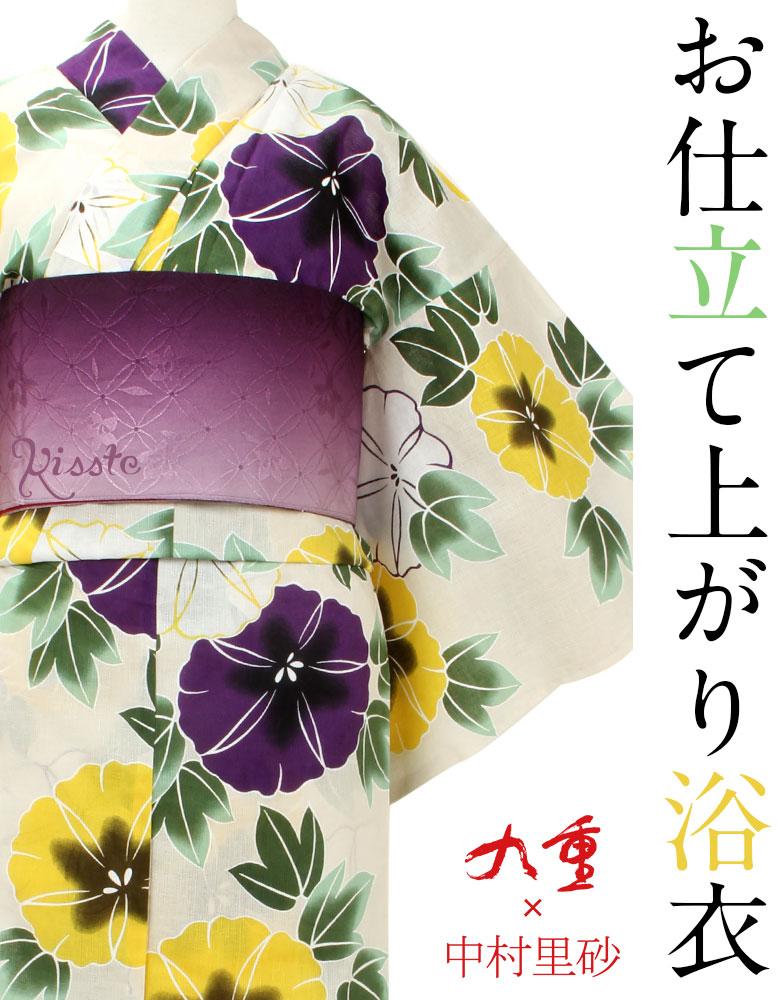 レトロポップ浴衣