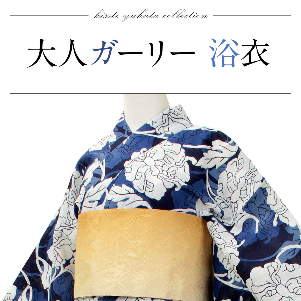 龍村美術きもののお仕立て上がり浴衣