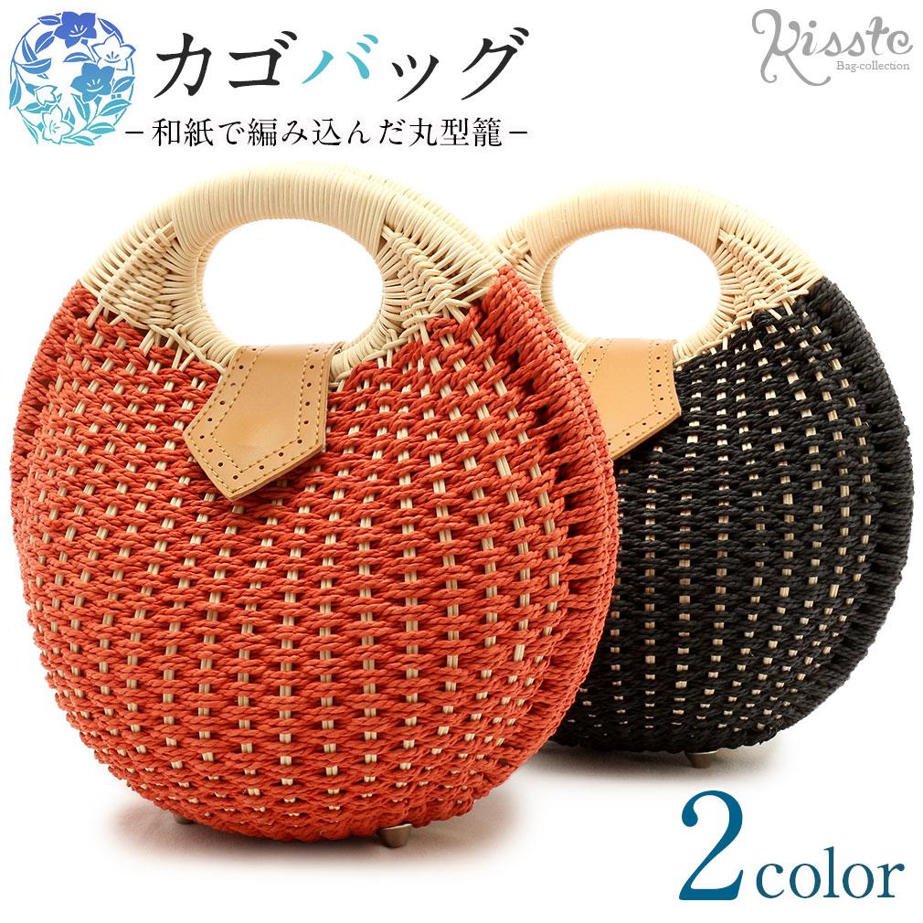 和紙を使った編み込まれた丸型かごバッグ