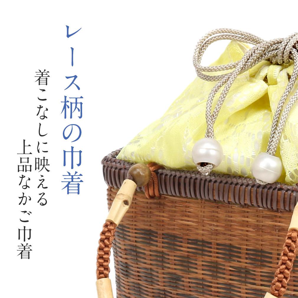 竹かごが涼やかな浴衣用カゴ巾着
