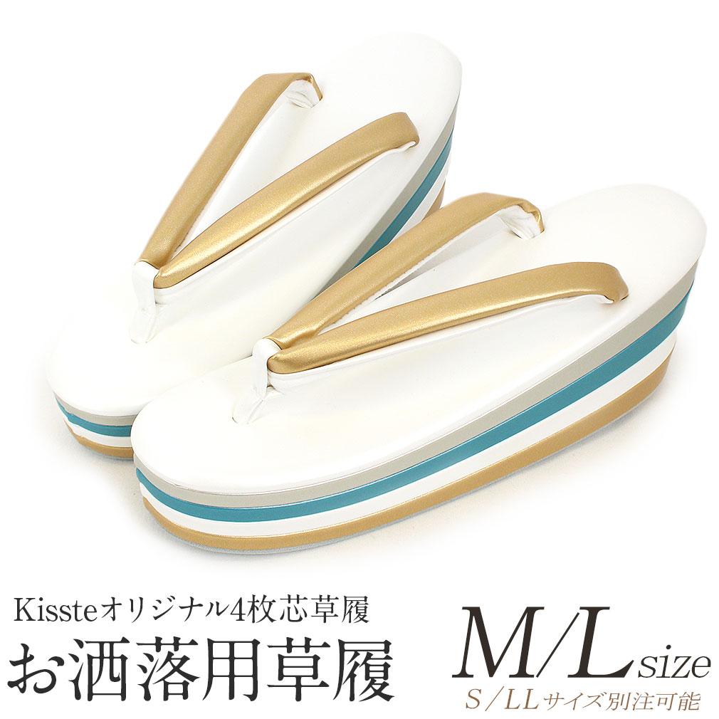 <Kissteオリジナル>おしゃれ草履