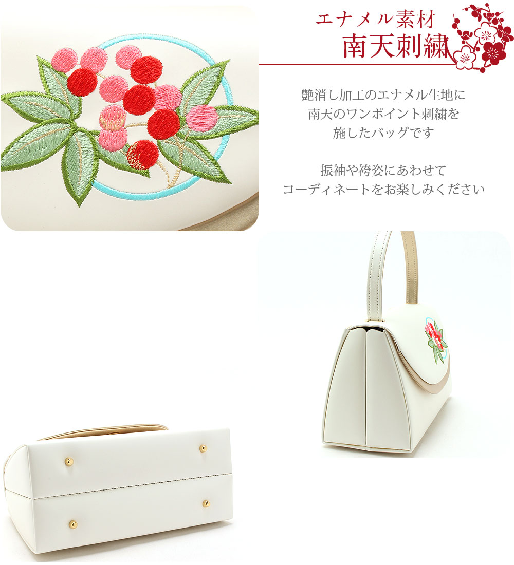 刺繍が華やかな振袖バッグ