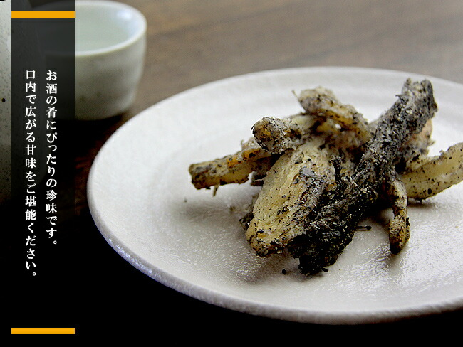 Using りさきいか 70 g fleshy cuttlefish with black sesame, I drew a fragrance  and body of the black sesame and it was mellow and finished it  Delicacy  Saki