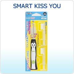 SMART KISS YOU