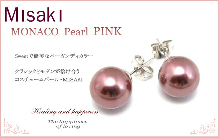 クラシックとモダンが溶け合うコスチュームパール・MISAKI。Sweetで優美なバーガンディカラーのピアス。