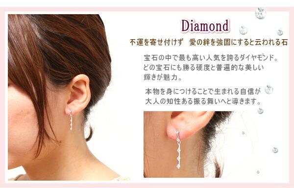 知的でエレガントな佇まいを創るダイヤモンドピアス装着イメージ