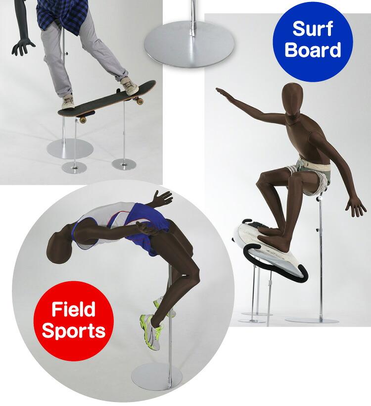 スポーツ・サンドール