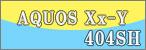 404SH-Y