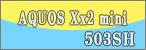 503SH