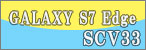 SCV33