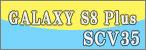 SCV35