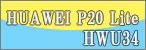 HWU34