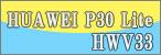 HWV33