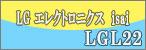 LGL22