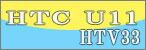 HTV33