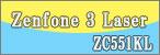 Zenfone3 Laser ZC551KL
