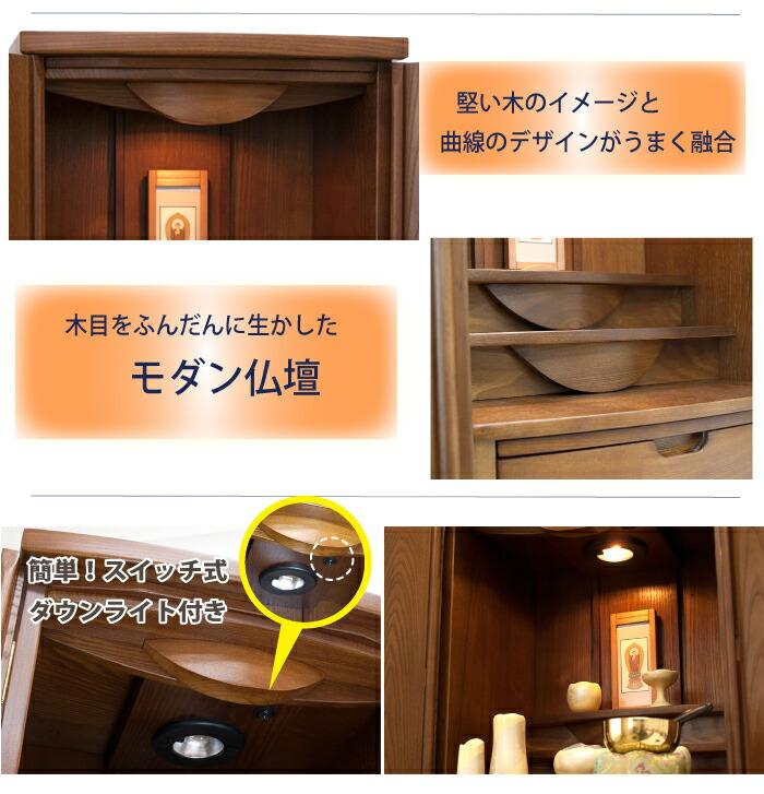 【送料無料】家具調 楡 20号 時の流れ 仏具セット 送料無料