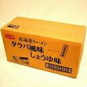 北海道かに三昧 タラバ風味ラーメン【しょうゆ味】《10食入》《G》