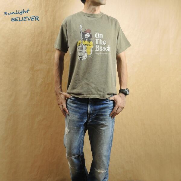 サンライトビリーバー × フリーレイジ プリントTシャツ