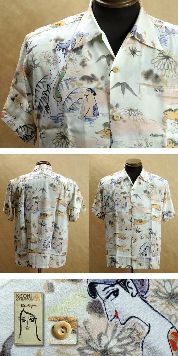 サンサーフ アロハシャツ SS36989