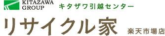 総合リサイクルショップ:ライフワンダーキタザワ