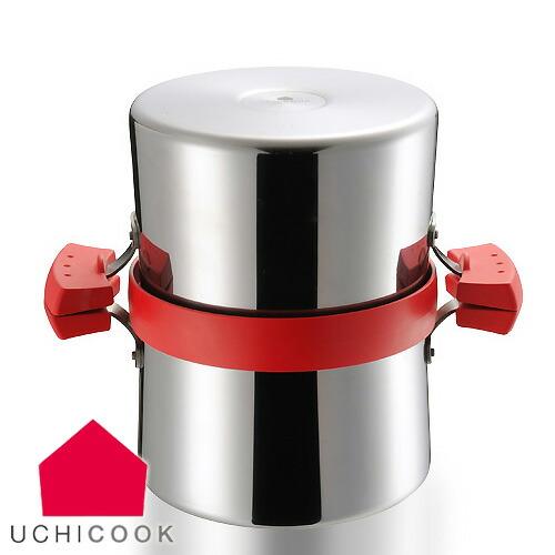 UCHICOOK/ウチクック クイックフライヤー 【AUX/オークス/フィルター/オイルポット/QUICK FRYER/てんぷら鍋】 UCS2 レッド