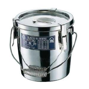 SA モリブデン パッキン付汁食缶 (シリコンゴム) 18cm  18cm