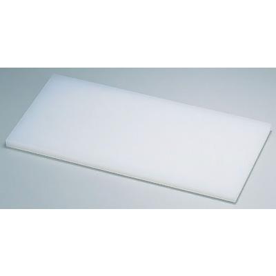 山県 K型 プラスチックまな板 K10C 1000×450×H20mm K10C 1000×450×H20mm