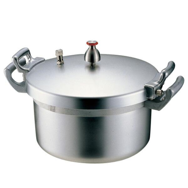 ホクア 業務用アルミ圧力鍋 18L  18L