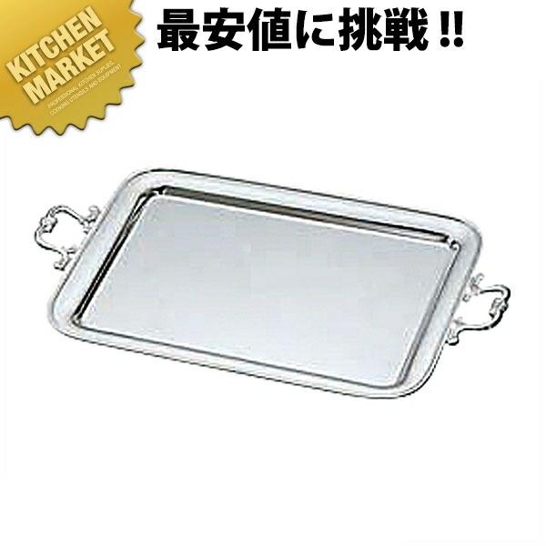 洋白手付角盆(唐草手) 28インチ【業務用厨房機器のキッチンマーケット】