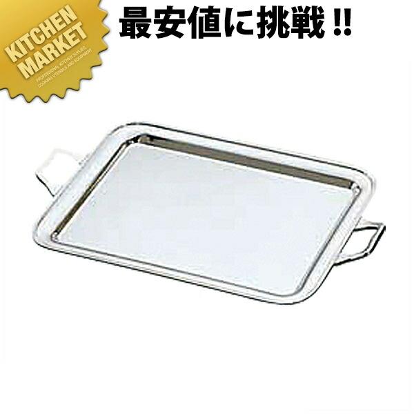洋白手付角盆(無地手) 28インチ【業務用厨房機器のキッチンマーケット】