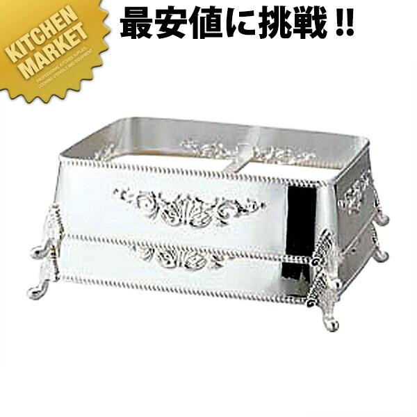 洋白角盆飾台 24インチ用【業務用厨房機器のキッチンマーケット】