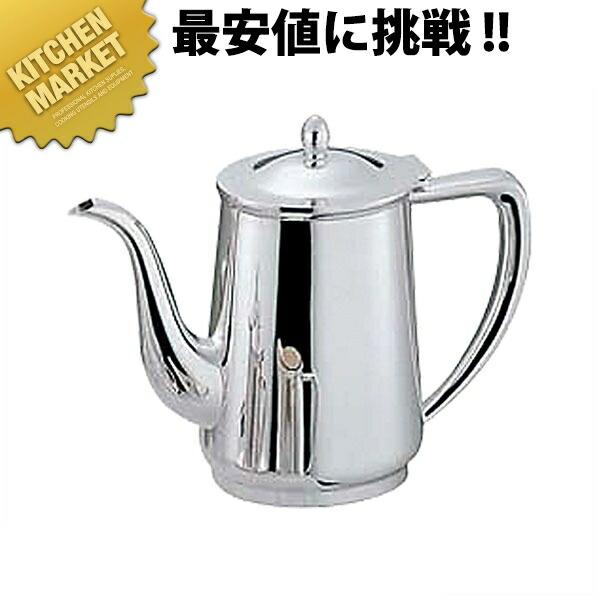 洋白小判型コーヒーポット 10人用【業務用厨房機器のキッチンマーケット】