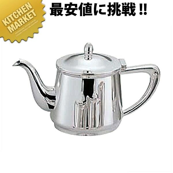 洋白小判型ティーポット 2人用【業務用厨房機器のキッチンマーケット】