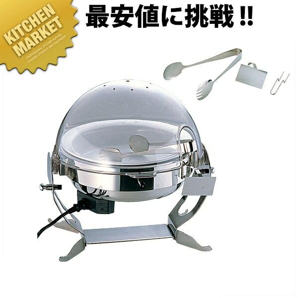 Hyperlux 丸チューフィングディッシュ回転カバー式 -【業務用厨房機器のキッチンマーケット】