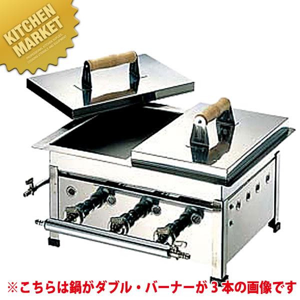 ガス餃子焼器 No.18S LP【業務用厨房機器のキッチンマーケット】