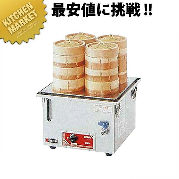 エイシン 電気蒸し器 YM-11【業務用厨房機器のキッチンマーケット】