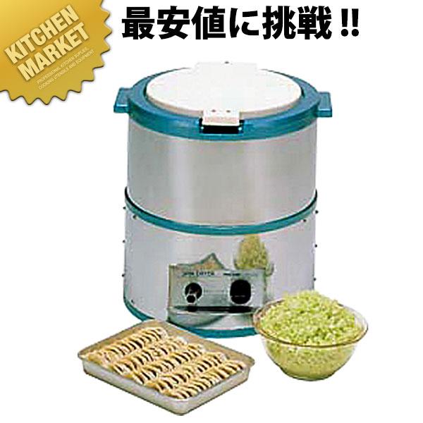 野菜脱水機 VS-250N【業務用厨房機器のキッチンマーケット】